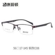 康视顿 合金 TR90眼镜框 +配1.67防蓝光镜片