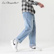 百亿补贴: La Chapelle 拉夏贝尔 男士直筒宽松牛仔裤52元包邮(需用券)
