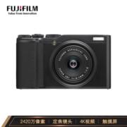 FUJIFILM 富士 XF10 APS-C 数码相机2699元包邮(需定金100元,25日0点付尾款)