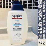 Aquaphor 优色林 宝宝天然温和洗发沐浴二合一 750ml
