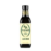 千禾 香醋500mL9.8元/2件(折合单件4.9元)