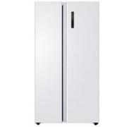 百亿补贴: Haier 海尔 BCD-510WDEM 对开门冰箱 510升