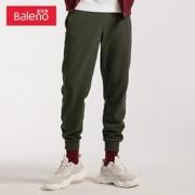 Baleno 班尼路 88939010 男士休闲束脚运动裤低至64.75元
