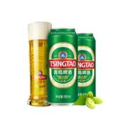 青岛啤酒 经典10度 罐装啤酒 500ml*24听94元包邮下单赠玻璃对杯