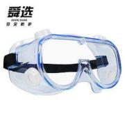 舜选 BP3058 防风沙防尘防雾透明防风护目镜14.9元包邮(需用券)