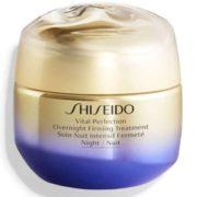 prime会员!Shiseido 资生堂 悦薇珀翡 紧致抗皱晚霜 50ml    含税到手约¥625