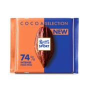 RitterSport瑞特斯波德 秘鲁系列 浓醇黑巧克力 100g *5件