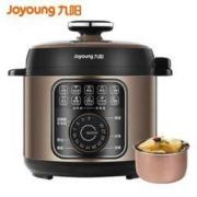 Joyoung 九阳 Y-50C87 电压力锅 5L