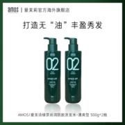 韩国进口 爱茉莉 02绿茶防脱洗发水 500g*2瓶 持久清爽