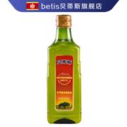 BETIS/贝蒂斯 葵花橄榄调和油 600ml10.9元包邮