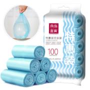 sodolike 尚岛宜家 平口蓝色垃圾袋 100只装