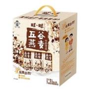 88VIP:旺旺 五谷燕麦牛奶 250ml*12盒 *3件