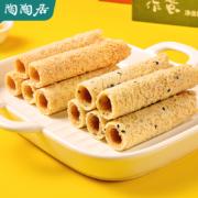 中华老字号,160gx2盒 陶陶居 广东特产蜂巢鸡蛋卷