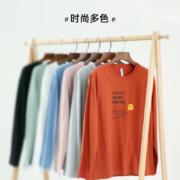 Jeanswest 真维斯 JV-03-171TB001 男士印花纯棉T恤