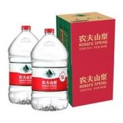88VIP:农夫山泉 饮用天然水 5L*4瓶*2箱 *2件130.72元包邮(双重优惠,合65.36元/件)