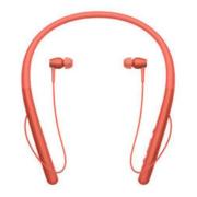 SONY 索尼 WI-H700 蓝牙耳机 暮光红