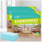 yilaier 意莱尔 多效除菌地板清洁片 30片装 *3件