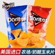 美国进口 多力多滋 Doritos 奶酪味玉米片 198.4g拍2袋23.9元包邮