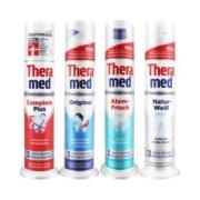 我们买过 德国 Theramed汉高 按压式牙膏 100g*8支