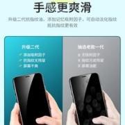 UGREEN 绿联 iPhone系列钢化膜 隐形高清款 非全屏 1片装