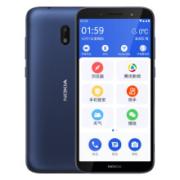 Nokia 诺基亚 C1 Plus 4G 智能老年手机529元包邮