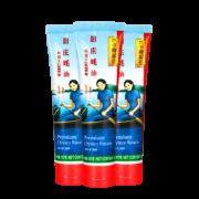 聚划算百亿补贴:李锦记 旧庄蚝油 167g*3管29.9元包邮(需用券)