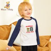 精典泰迪  Classic Teddy   童装 儿童长袖T恤  男女童打底衫 80-140CM*2件