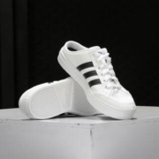 adidas 阿迪达斯 VS SET FX4849 男款低帮休闲鞋129元包邮(需用券)