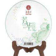 昌宁红 特级生普洱茶饼 200g19.9元包邮(需用券)