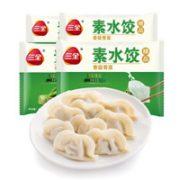 PLUS会员!三全 香菇青菜口味素水饺 450g*4袋