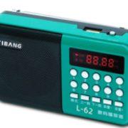25日0点!听邦 L-61 迷你收音机 标准版 9.9元包邮(需用券)¥9.90 0.8折