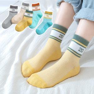 妙优童 儿童纯棉薄款中筒袜 5双装 A类