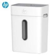 京东PLUS会员: HP 惠普 W1505CC 碎纸机