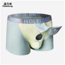 Holelong 活力龙 HCP018 男士抗菌内裤