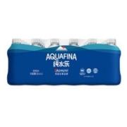 京东PLUS会员:百事 纯水乐AQUAFINA 饮用天然水 饮用水 350ml*24瓶 *5件 凑单品66.85元(多重优惠,合12.76元/件)
