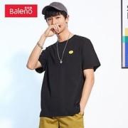 5日0点、38节预告:Baleno 班尼路 8721101M218 男士纯棉印花T恤低至17.7元/件(限0-2点)