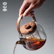 历史新低、2019年茶博会获奖品牌:容山堂 双内胆胡桃木平盖提梁蒸煮茶器74元包邮