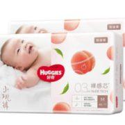 25日0点!88VIP!HUGGIES 好奇 铂金装 婴儿纸尿裤 M92片¥87.75 4.6折