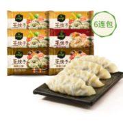 bibigo 必品阁 速冻水饺 泡菜*1+菌菇三鲜*2+玉米猪肉*3 共6袋*490g