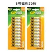 GP 超霸 5/7号碱性电池 20节