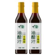 【买一送一】味思晋0脂肪油醋汁1000g14.9元