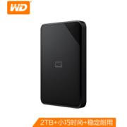 WD 西部数据 Elements 新元素系列 USB3.0 移动硬盘 2TB399元(需用券)