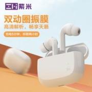ZMI 紫米 PurPods 真无线蓝牙耳机169元包邮(需用券)