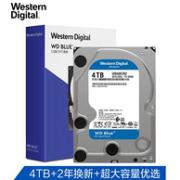 新低!4TB Western Digital西部数据 蓝盘 WD40EZRZ 台式机械硬盘