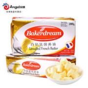 Baker Dream 百钻 食用动物黄油 200g15.8元包邮(需用券)