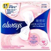 whisper 护舒宝 敏感肌系列 粉色液体卫生巾 240mm 16片¥18.45 3.1折 比上一次爆料降低 ¥1.5