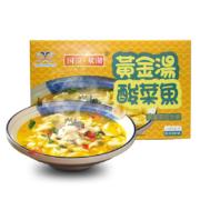 国溢·双湖  黄金汤酸菜鱼 半成品 500g*369.9元(合单价23.3元)