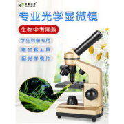 Exploring Kid 探索小子 儿童显微镜 奇妙的生物世界科学实验套装