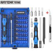 RAYENR 锐能 NR0019-1 精密螺丝刀套装(45批头)