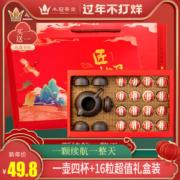 木冠 新会生晒小青柑 6年陈宫廷普洱茶 160g 礼盒装29.8元包邮赠紫砂壶